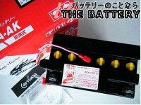 YB12A-AKGS/YUASA(ジーエス・ユアサ)二輪用バッテリー