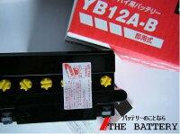 YB12A-BGS/YUASA�ʥ����������楢���������ѥХåƥ