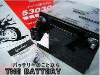 53030GS/YUASA(ジーエス・ユアサ)二輪用バッテリー