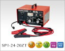 SP1-24-20ZT GSユアサ 充電器 ブースターチャージャー 自動車 バッテリー 【RCP】 02P27May16