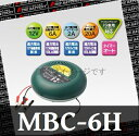 MBC-6H 充電器 GS ユアサ 小型 バッテリー 充電器 自動車 女性にも簡単 【RCP】 02P05Nov16