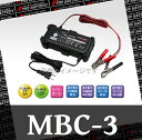 MBC-3 充電器 GS ユアサ 小型バッテリー充電器 バイク 自動車 【RCP】 532P17Sep16