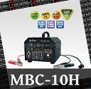 MBC-10H ( GS YUASA / ジーエス . ユアサ 製 ) 自動車 バッテリー 充電器 【RCP】 02P05Nov16
