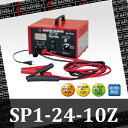 SP1-24-10Z GSユアサ 充電器 ブースターチャージャー 自動車 バッテリー 【RCP】 02P05Nov16