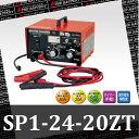 SP1-24-20ZT GSユアサ 充電器 ブースターチャージャー 自動車 バッテリー 【RCP】 02P05Nov16