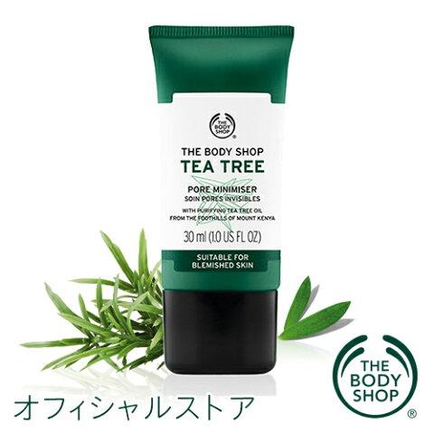 【正規品】<メイクアップベース>ポアミニマイザー TT 30ml 【THE BODY SHOP(ザ・ボディショップ)】TEA TREE PORE MINIMISER RENO