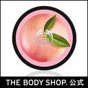 【正規品】< ボディクリーム > ボディバター ピンクグレープフルーツ 200ml 【THE BODY SHOP(ザ・ボディショップ)】PINK GRAPEFR...