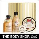 【正規品】<ギフト>バニラチャイ デラックスコレクション 【THE BODY SHOP(ザ・ボディショップ)】プレゼント 誕生日 贈り物