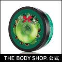 【正規品】ボディバター スパイスドアップル 200ml 【THE BODY SHOP(ザ・ボディショップ)】SPICED APPLE SOFTNING BODY BUTTER