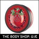 【正規品】ボディバター フロステッドベリーズ 200ml 【THE BODY SHOP(ザ・ボディショップ)】FROSTED BERRIES SOFTENING BODY BUTTER