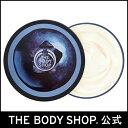 【正規品】ボディバター ブルーベリー 200ml 【THE BODY SHOP(ザ・ボディショップ)】BLUEBERRY SOFTENING BODY BUTTER