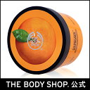 【正規品】ボディバター サツマ 400ml 【THE BODY SHOP(ザ・ボディショップ)】SATSUMA ENERGISING BODY BUTTER