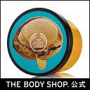 【正規品】<ボディクリーム>ボディバター ワイルドアルガン 400ml 【THE BODY SHOP(
