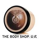【正規品】<ボディクリーム>ボディバター シア 400ml 【THE BODY SHOP(ザ・ボディシ