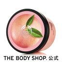【正規品】<ボディクリーム>ボディバター ピンクグレープフルーツ 400ml 【THE BODY
