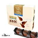 【ハムレット】チョコチップス125g 4箱クール配送 コストコ クリスピー500gミルクチョコレートミルクオレベルギー大容量トッピングスイーツ海外輸入ギフトプレゼント手土産 500円
