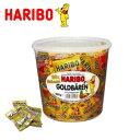 【HARIBO】ハリボー バケツ 980g ドイツ コストコ 100個 小分け グミ 小袋 お菓子 海外 輸入 ギフト プレゼント ボン