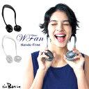 【ダブルファン】 ハンズフリー扇風機 USB充電式 ブラック ホワイト スパイス 新商品 夏季限定 ...