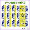 【ケース販売】La Cantine 12個 送料無料 ラカン...