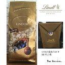【リンドール600g】コストコ Lindt リンツ リンドー...