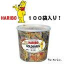 【HARIBO】 ハリボー バケツ 980g ドイツ コストコ 100個 小分け グミ 小袋 お菓子 海外 輸入 ギフト プレゼント ボン