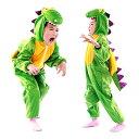 ショッピング恐竜 ハロウィン コスプレ 着ぐるみ 衣装 子供 変装 恐竜 本格 ハロウィン ウェア イベント パーティー コスチューム 可愛い
