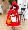 赤ずきん ハロウィン 衣装 子供 白雪姫 ハロウイン コスプ...