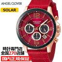 【先着限定!最大1万円OFFクーポン】エンジェルクローバー タイムクラフト TCS44PG-RE メンズ 腕時計 ソーラー 革ベルト レッド クロノグラフ