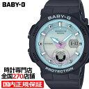 【キャッシュレス5%還元】BABY-G ベビージー BGA-250-1A2JF カシオ レディース 腕時計 デジアナ ブラック ウレタン ビーチ トラベラー ..