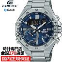 《3月6日発売》カシオ エディフィス スマートフォンリンクモデル ECB-10YD-2AJF メンズ 腕時計 アナデジ ブルー シルバー Buletooth カシオーク 八角形