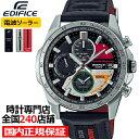 EQW-A2000HR-1AJR | 全国250店舗サポート対応 | 正規品 | 時計専門店 | 正規販売店 | 男性用 | 2021年5月15日発売 | レビュー特典あり