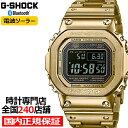GMW-B5000GD-9JF | 全国250店舗サポート対応 | 正規品 | 時計専門店 | 正規販売店 | ポイント10倍 | 男性用 | レビュー特典あり