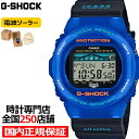 GWX-5700K-2JR | 全国250店舗サポート対応 | 正規品 | 時計専門店 | 正規販売店 | 男性用 | 2021年6月18日発売 | レビュー特典あり