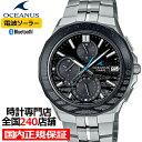 OCW-S5000ME-1AJF | 全国250店舗サポート対応 | 正規品 | 3年間保証 | 時計専門店 | 正規販売店 | ポイント10倍 | 男性用 | 2021年6月11日発売 | レビュー特典あり