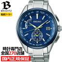セイコー ブライツ ジャパンコレクション2020 限定モデル SAGA299 メンズ 腕時計 ソーラー 電波 チタン ブルー