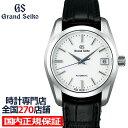 グランドセイコー メカニカル 9S 自動巻き メンズ 腕時計 SBGR287 シルバー 革ベルト カレンダー