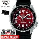 《5月15日発売/予約》セイコー5 スポーツ ブライアン・メイ コラボレーション 限定モデル レッド・スペシャル SBSA073 メンズ 腕時計 メカニカル ナイロン 日本製 クイーン