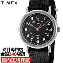 T2N647 | 全国250店舗サポート対応 | 正規品 | 時計専門店 | 正規販売店 | ポイント10倍 | 男性用 | レビュー特典あり