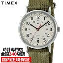 T2N651 | 全国250店舗サポート対応 | 正規品 | 時計専門店 | 正規販売店 | ポイント10倍 | 男性用 | レビュー特典あり