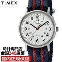 T2N747 | 全国250店舗サポート対応 | 正規品 | 時計専門店 | 正規販売店 | ポイント10倍 | 男性用 | レビュー特典あり