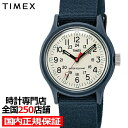 TW2U84200 | 全国250店舗サポート対応 | 正規品 | 時計専門店 | 正規販売店 | ポイント10倍 | 男性用 | レビュー特典あり