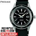 楽天ザ・クロックハウス 楽天市場店セイコー プレザージュ Style60's SARY197 メンズ 腕時計 メカニカル 自動巻き カレンダー ブラック ナイロンバンド