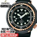 SBDX038 | 全国250店舗サポート対応 | 正規品 | 時計専門店 | 正規販売店 | ポイント10倍 | 男性用 | 2020年8月8日発売 | レビュー特典あり