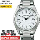 SBTM287   全国250店舗サポート対応   正規品   時計専門店   正規販売店   ポイント10倍   男性用   2021年4月23日発売   レビュー特典あり
