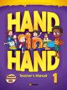 外語, 學習參考書 - 送料無料!【Hand in Hand 1 Teacher's Manual】