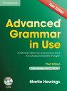 送料無料!CD・解答付き!【Advanced Grammar in Use 3rd Edition Book with Answers and CD-ROM】英文法 【RCP】