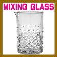 ミキシンググラス カラット リビー社 バー用品 バーツール カクテルグラス