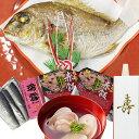 【お食い初め お食い始め膳】お祝いセット 【送料無料】料理セット 祝い鯛 料理(天然
