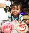 【一升餅 送料無料】名入れ 風呂敷 紅白 (約900g×2)小分けカット済みの真空パック