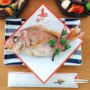 【お食い初め 鯛 300g前後 料理 冷蔵 寿のはし付】【送料無料】 敷き紙とお飾り無料 1
